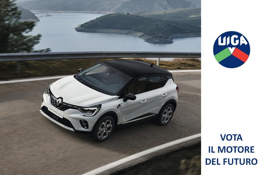 Renault Captur E-Tech plug-in hybrid 1