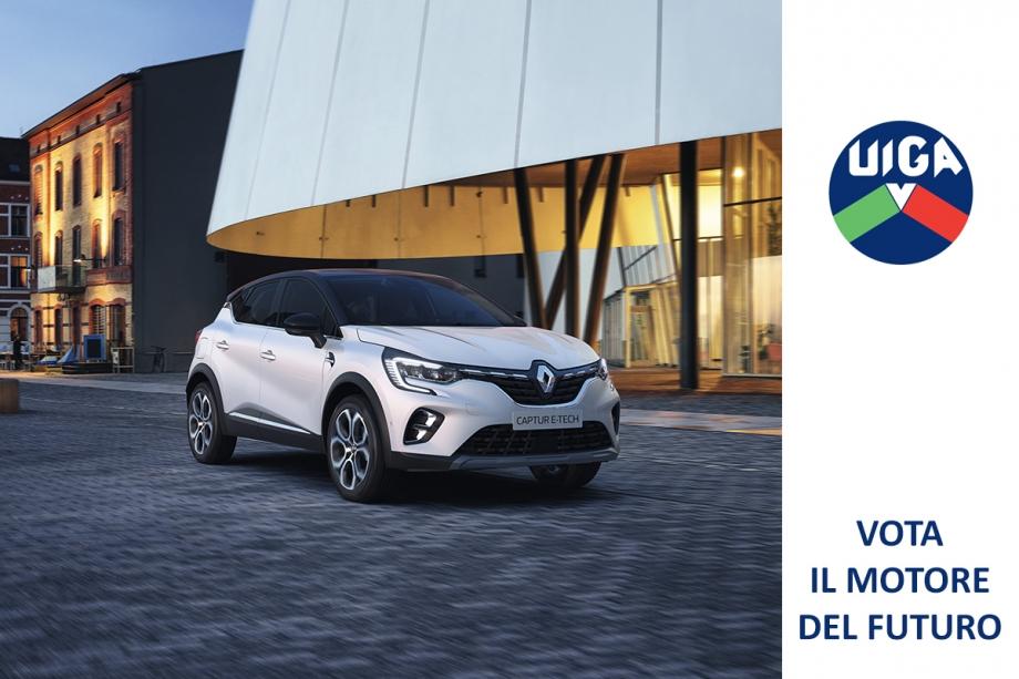 Renault Captur E-Tech plug-in hybrid 3
