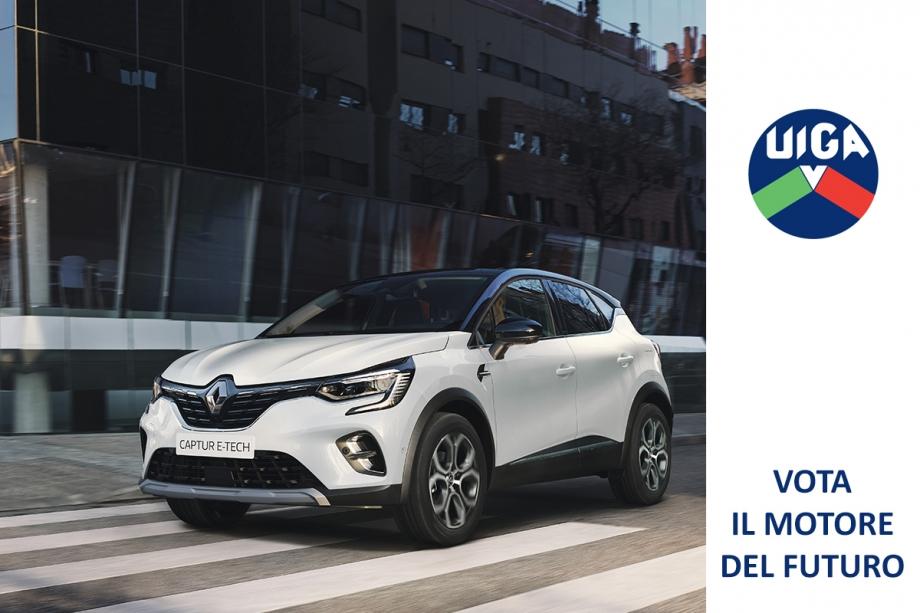 Renault Captur E-Tech plug-in hybrid 5