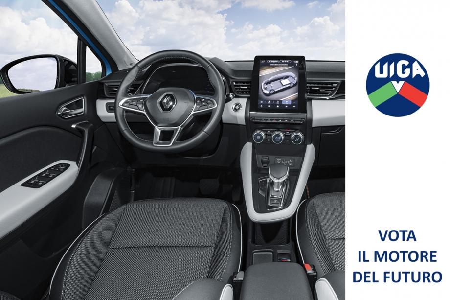 Renault Captur E-Tech plug-in hybrid 6