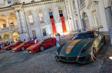 70 anni di Ferrari 20 - MIMO