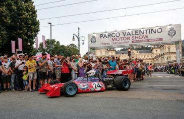 Supercar Night Parade 24 - MIMO
